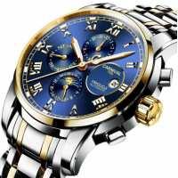 Часы Carnival London Silver
