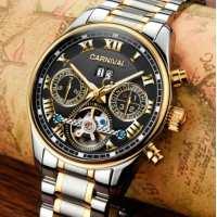 Часы Carnival Sappfire Silver