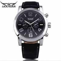 Часы Jaragar Boss