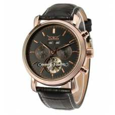 Часы Jaragar Gold Classic