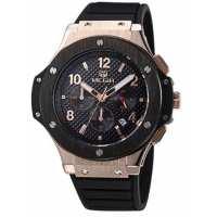 Часы Megir Vip Style