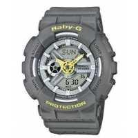 Часы Casio BABY-G BA-110PP-8AER