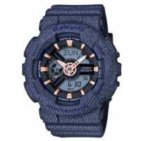 Часы Casio BABY-G BA-110DE-2A1ER