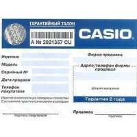 Условия гарантии на наручные часы Casio