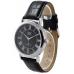 Наручные часы  Q&Q C150J811Y