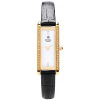 Часы Royal London 21246-04