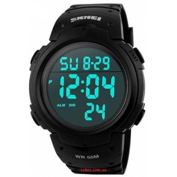 Часы  Skmei Sport Style