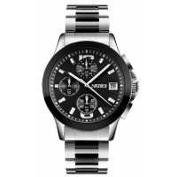 Часы Skmei 9126 Glos