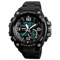 Часы Skmei 1340 Bravo