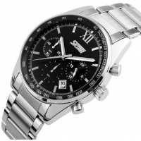 Часы Skmei 9096 Tandem