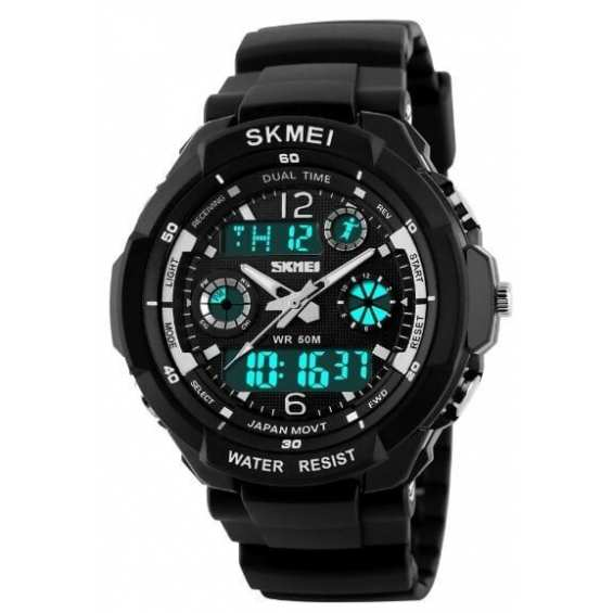 Наручные часы  Skmei Grey