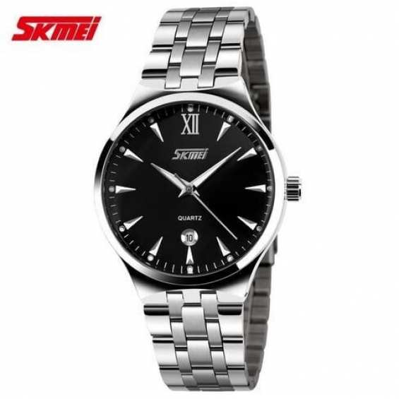 Часы Skmei 9071 Digest