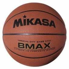 Мяч Mikasa BMAX (ORIGINAL)