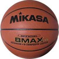 Мяч Mikasa BMAXPlus (ORIGINAL)