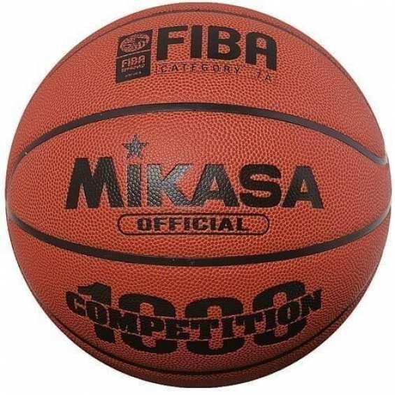 Мяч Mikasa BQ1000 (ORIGINAL)