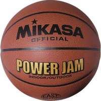 Мяч Mikasa BSL20G (ORIGINAL)