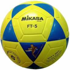Мяч Mikasa FT-5BY (FIFA Inspected)