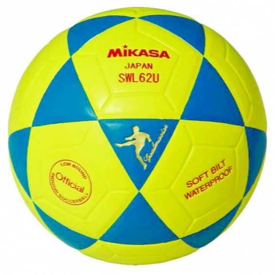 Мяч Mikasa SWL62U-BY (FIFA Inspected)