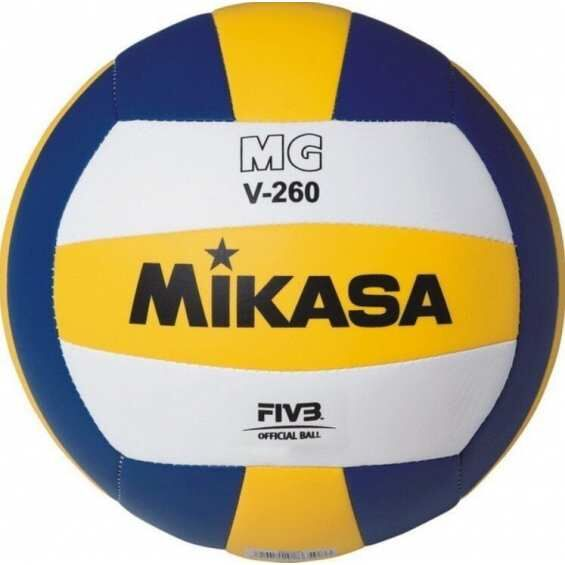 Мяч Mikasa MGV260 (ORIGINAL)