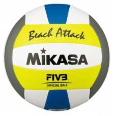 Мяч Mikasa VXS-BA2