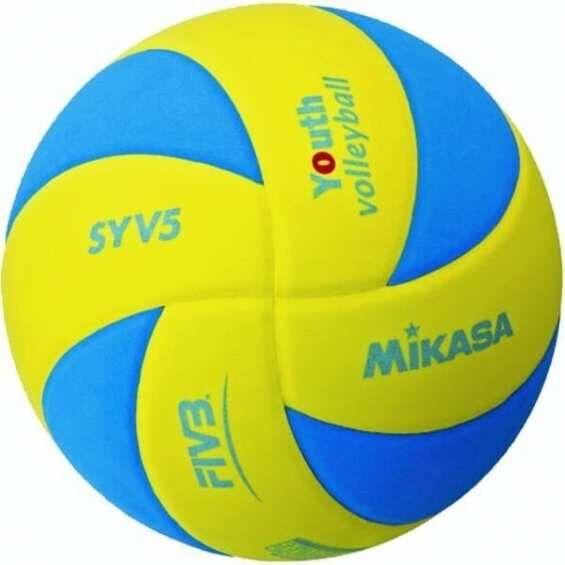 Мяч Mikasa SYV5-YBL