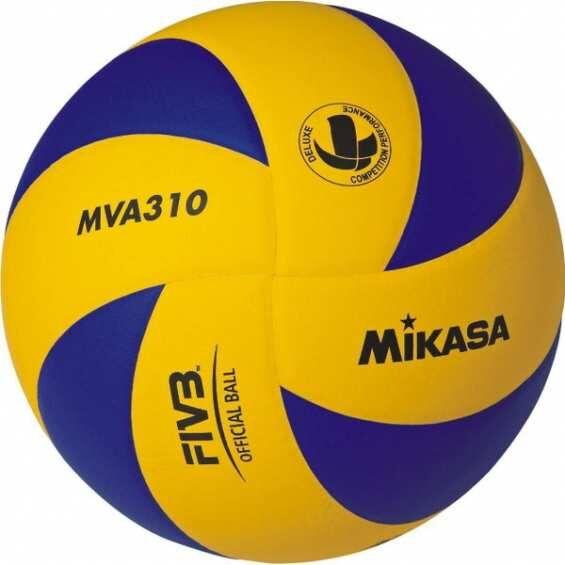 Мяч Mikasa MVA310 (ORIGINAL)