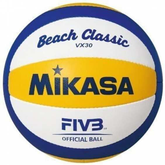 Мяч Mikasa VX30 (ORIGINAL)