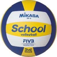 Мяч Mikasa SV-2, облегченный (ORIGINAL)
