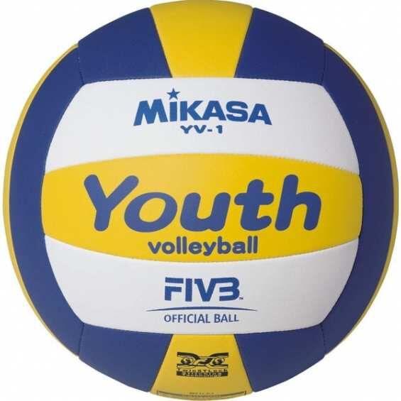 Мяч Mikasa YV-1, облегченный (ORIGINAL)