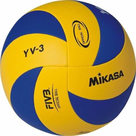 Мяч Mikasa YV-3, облегченный (ORIGINAL)