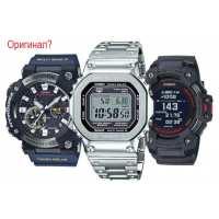 Как отличить оригинальные часы Casio от подделки (копии или реплики)