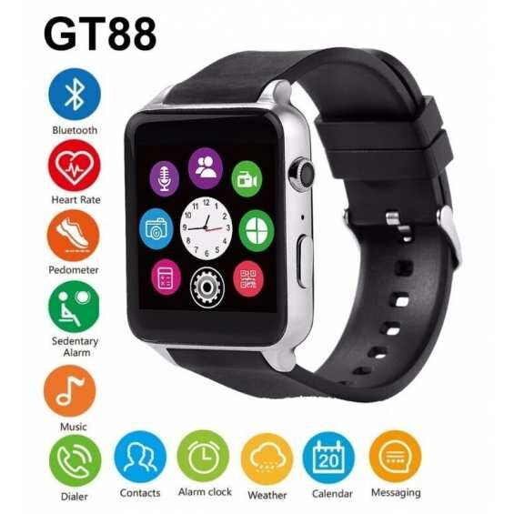 Наручные часы Uwatch GT88 Silver