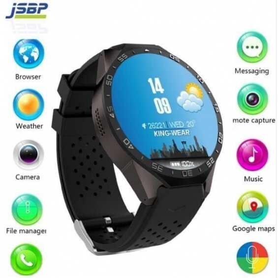 Наручные часы King Wear KW88 Black