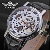 Часы Winner Silver