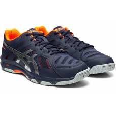 Кроссовки для волейбола ASICS GEL-BEYOND 5 B601N-402