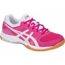 Волейбольные кроссовки женские ASICS GEL ROCKET 8 B756Y-708