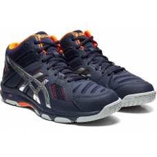 Волейбольные кроссовки ASICS GEL-BEYOND 5 MT B600N-402