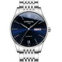 Мужские часы Carnival Business