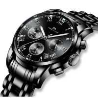 Мужские часы MegaLith Classic