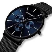 Мужские часы MegaLith Boss