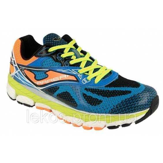 Кроссовки для бега Joma CARRERA (R.CARREW-604)