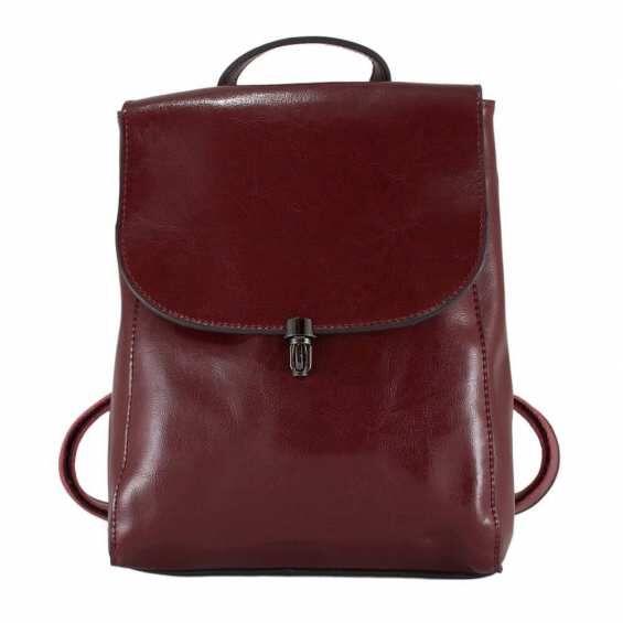 Женский рюкзак Grays GR-8325R