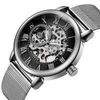 Мужские часы Orkina Aston Silver