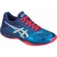 Волейбольные кроссовки ASICS GEL-NETBURNER BALLISTIC FF 1051A002-400