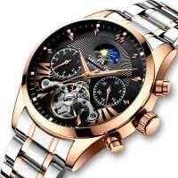 Мужские часы Megalith Prestige