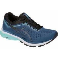 Женские кроссовки для бега ASICS GT-1000 7 1012A030-401