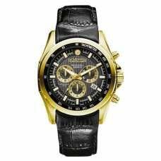 Часы наручные Roamer 220837 48 55 02