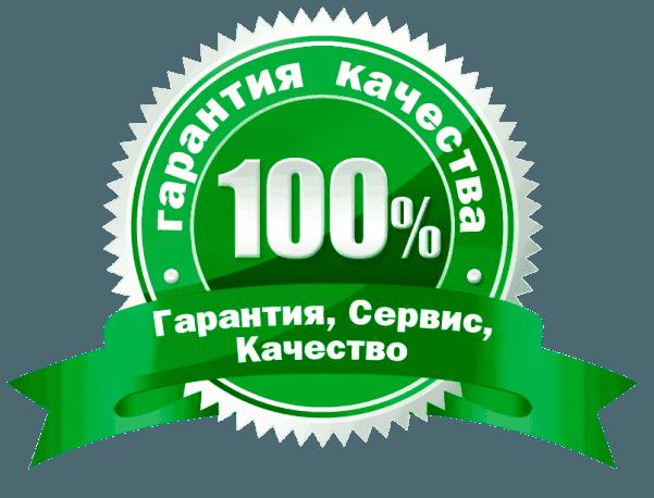 Гарантия на товары в интернет-магазине Lekos, условия гарантийного ремонта на продукцию - 36