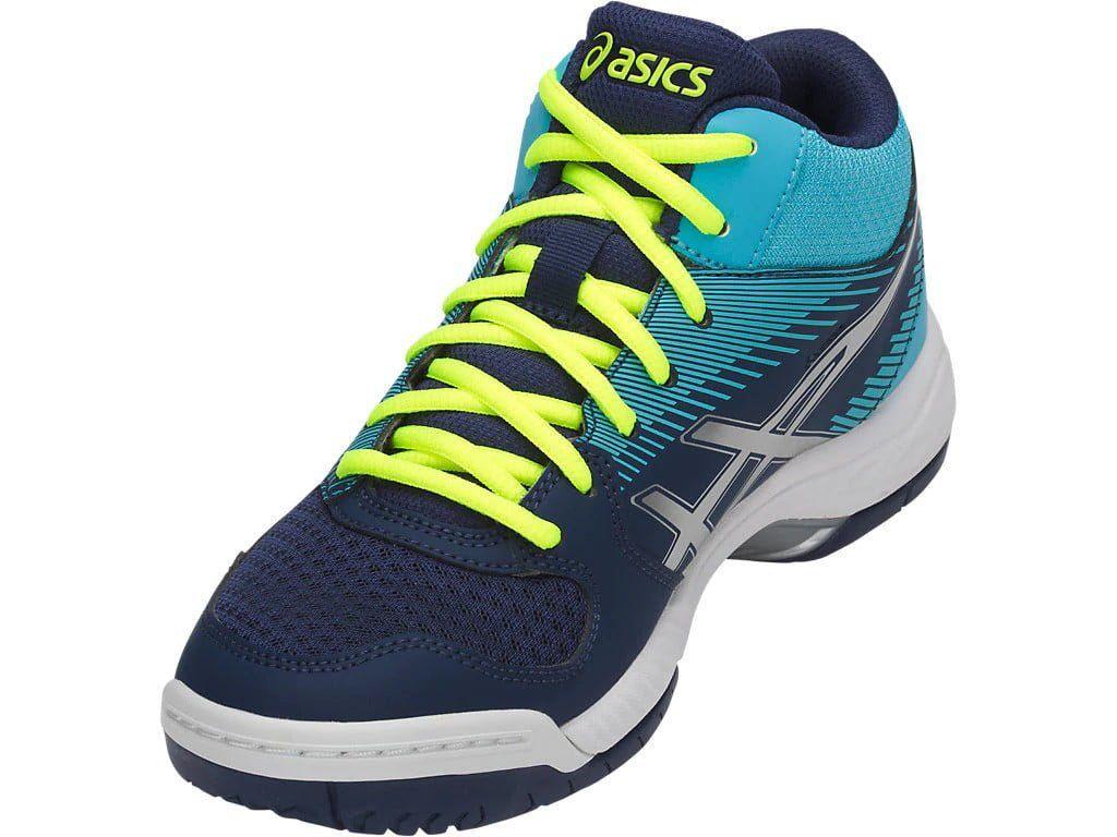 d68cf3d4 ᐉ Купить Волейбольные кроссовки женские ASICS GEL-TASK MT B753Y-400 ...